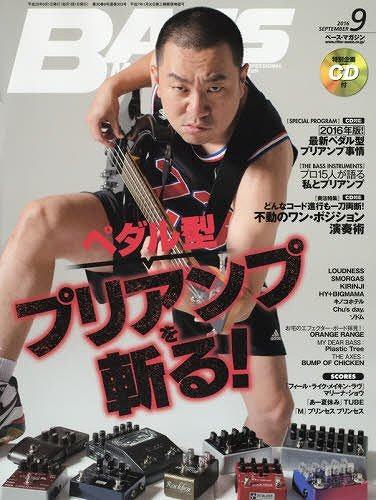 bass-magazine-razor-ramon-rg