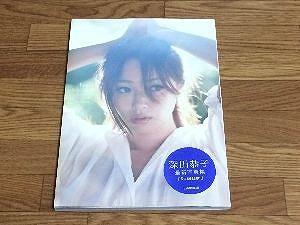 kyoko-fukada-photo-album