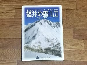 mountain-book