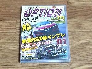 video-option