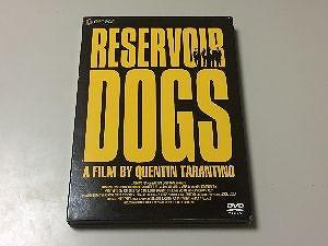 reservoirdogs-dvd