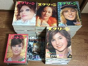 screen-magazine