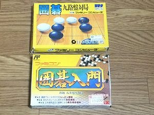 igo-game