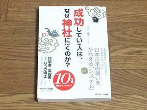 ryuhei-yagi-book