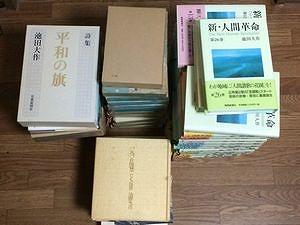 soka-gakkai-book