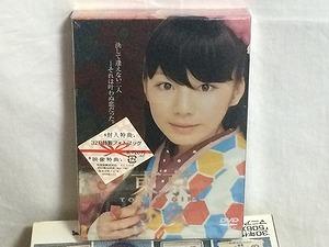 tokyogirl-dvd