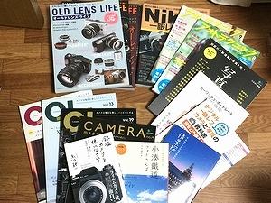 camera-books
