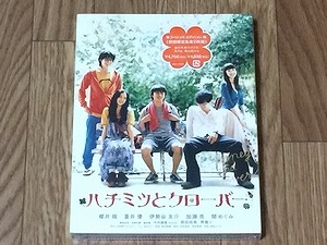 hachikuro-dvd