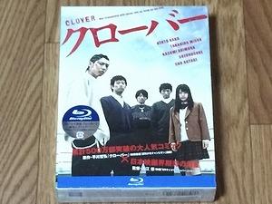 clover-dvd