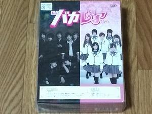 bakaleya-dvd