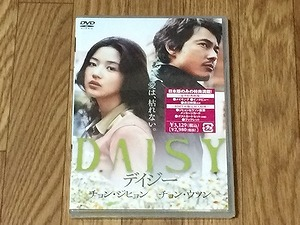 hanryu_drama_movie