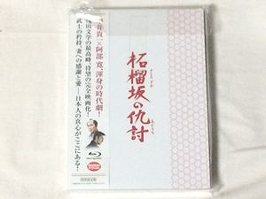 zakurozaka-dvd
