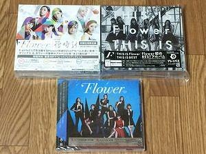flower-cd