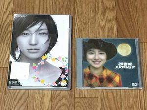 ryoko-hirosue-dvd