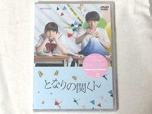 sekikun-dvd