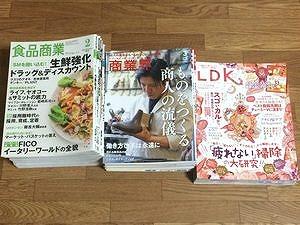 shogyokai-magazine