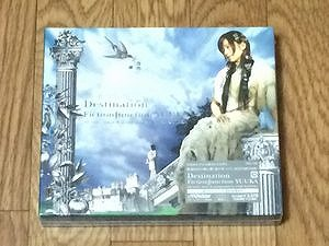 fictionjunction-yuuka-cd
