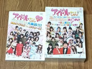 idolchin-dvd