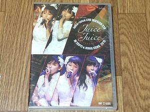 juicejuice-dvd