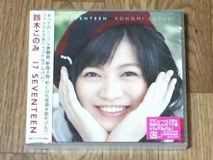 konomi-suzuki-cd