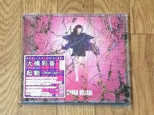ohashiayaka-cd