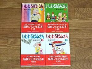 hasegawamachiko-comic