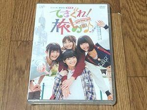 tesatabi-dvd