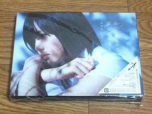 keyakizaka46-cd