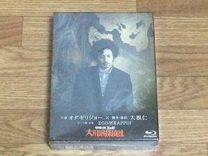 ookawabata-dvd