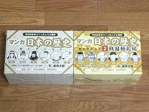 nihonnorekishi-comics