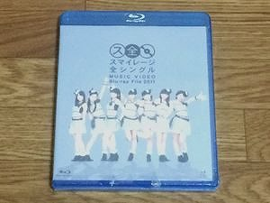angerme-blue-ray