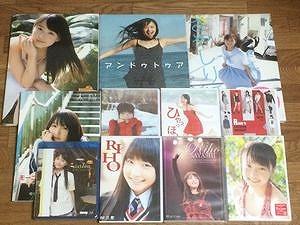 rihosayashi-dvd-blue-ray-photo-books