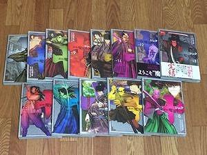 yamadafutaro-comics