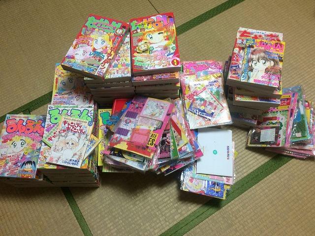 girls-comic-magazine