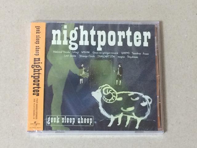 geeksleepsheep-cd