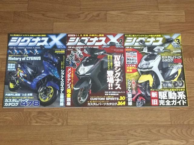 cygnus-x-magazine