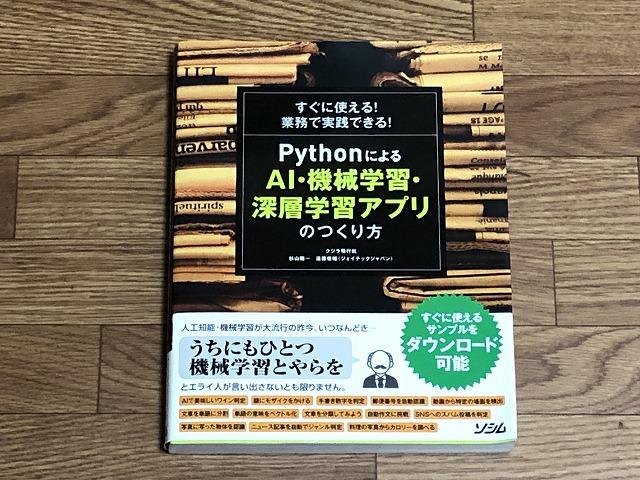 python-books