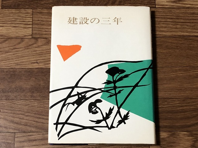 soka-books