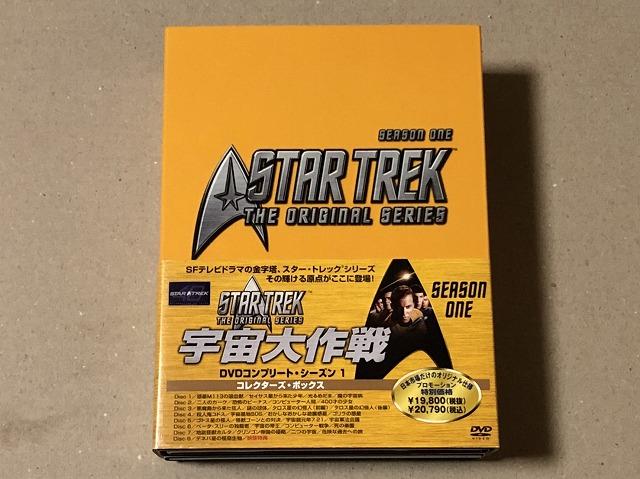 startrek-dvd