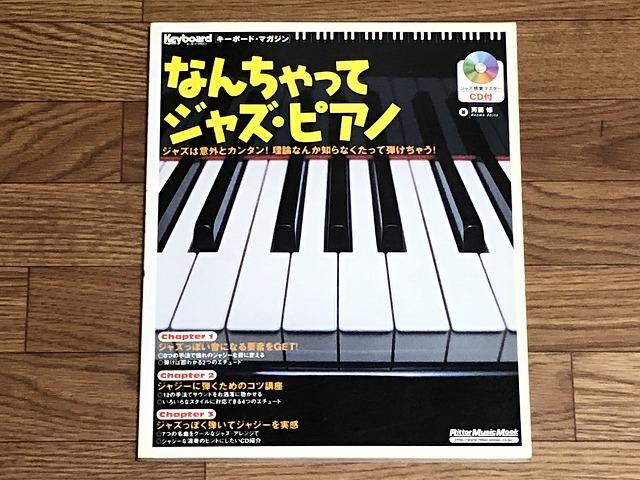 piano-textbook