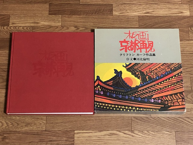 clifton-karhu-books