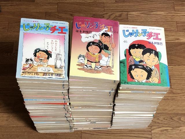 jarinko-chie-manga