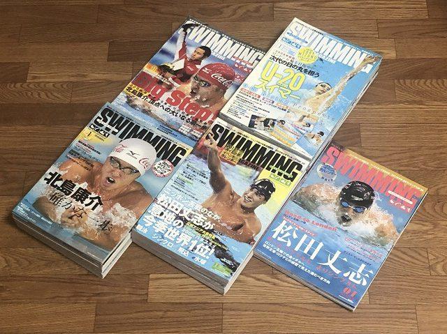 swimming-magazine