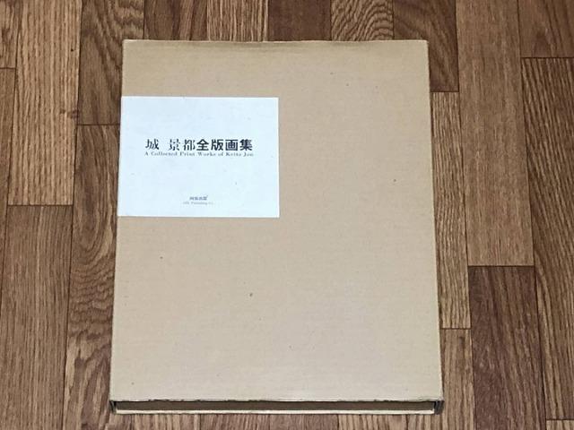 keitojoh-limited-hanga