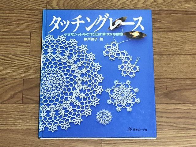 tatting-books