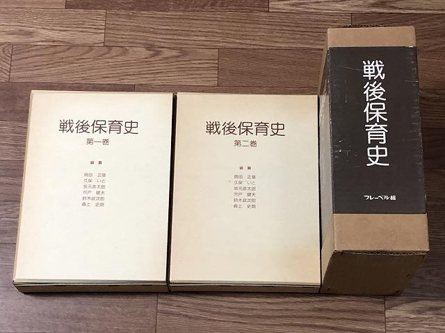 masatoshi-okada-books