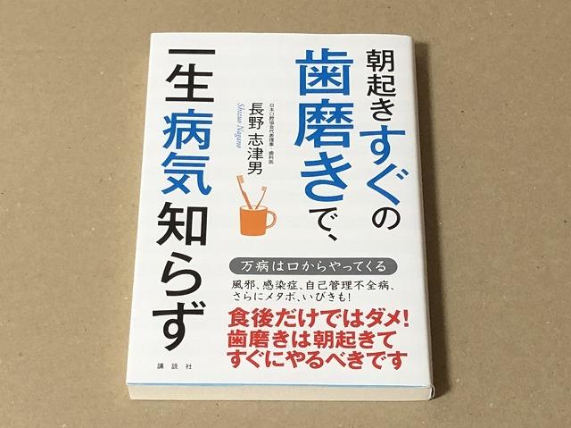 nagano-medical-books