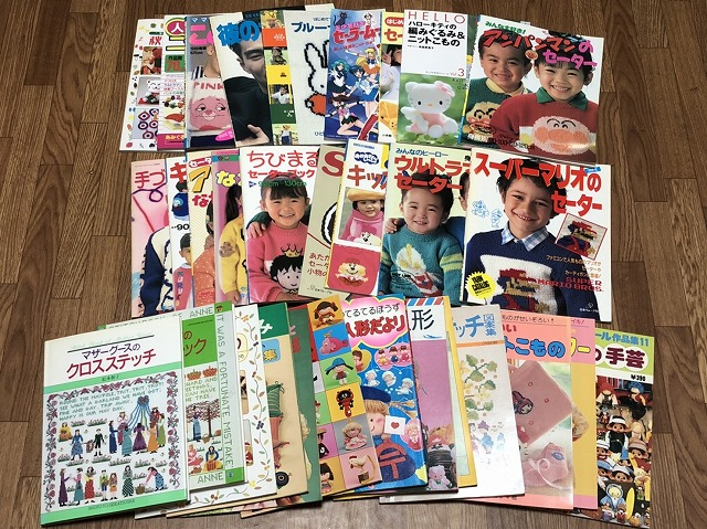 handicraft-books