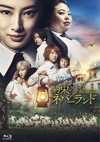 the-promised-neverland-movie