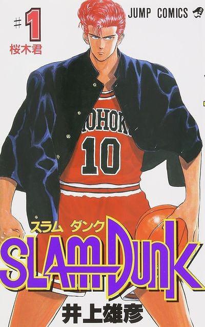 slamdunk-comics